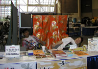 Japan's Bid Table at Torcon, 2003